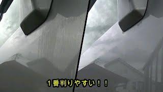 バフ掛けって作業で甦る汚車(おくるま)!ガリガリ削ってみた!