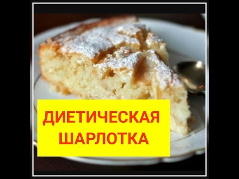 Шарлотка с яблоками на кефире - пошаговый рецепт с фото на