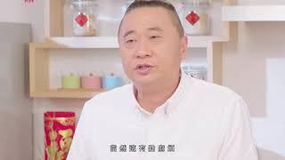 樂客車聯網【邰哥年菜料理教室 大吉大利之烤全G料理】 thumbnail