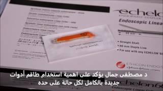 تكلفة و ادوات عمليات التكميم و التحويل د مصطفى جمال بالاسكندرية Youtube