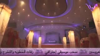 زفات 2015 | زفه هدي المشيه بدون موسيقى | زفه مسار فهد الكبيسي | للطلب 0533771063