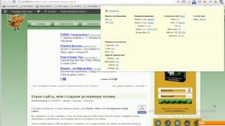 Проверка индексации сайта. SEO анализ сайта.(Видео. Как проверить индексацию сайта с помощью сервисов анализа. http://bit.ly/Xp3CPs., 2012-03-04T20:54:43.000Z)