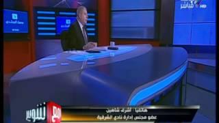 فيديو| نادي الشرقية: عودتنا للدوري مرهونة برحيل لجنة الحكام