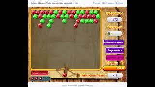 Играть в Шарики Онлайн приложение Вконтакте - секреты игры (три в ряд)