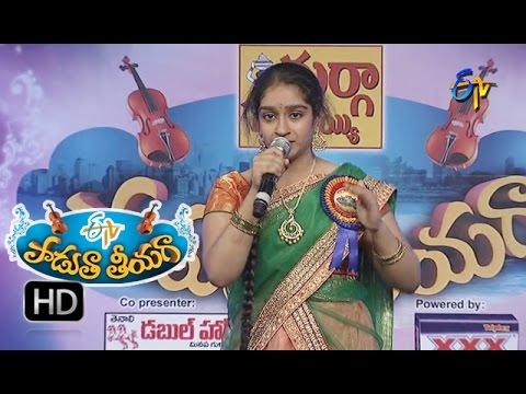 Mutyala Chemma Chekka Song - Anisha Performance in ETV Padutha Theeyaga - 20th June 2016