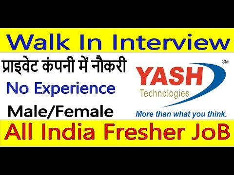 Private Job Vacancy 2019, For Fresher, Walk In Job, No fees, All India Can Apply