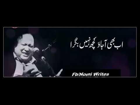 qawwali nusrat fateh ali khan youtube diabetes