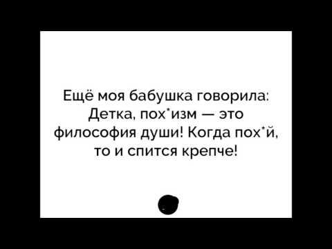 БАНК РУССКИЙ СТАНДАРТ жаль ему