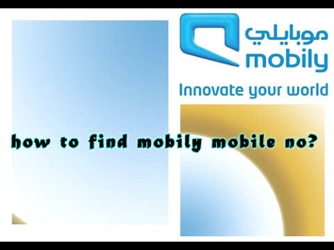 Mobily Emergency credit 5 sAR and 10 Sr of 30 MB data by