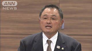 山下会長「2021年に向け準備を」 選手たちに向け(20/03/25)