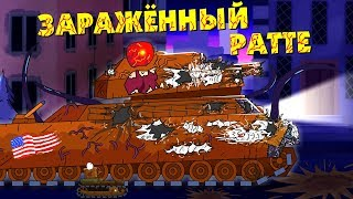 Ratte is infected - Cartoons about tanks