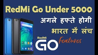 RedMi Lunched New Smartphone In India Under 5000 | RedMi Go Under 5000 | By Digital Bihar