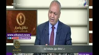 مصطفى بكري: تقدمت بطلب إحاطة لحل أزمة إجازات المصريين بالخارج .. فيديو