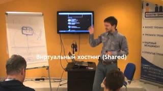 видео Что такое платный хостинг для сайта и как его выбрать? Обзор платных хостингов Украины и России