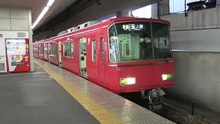 【MH&系統板】名鉄6800系系統板付き一宮駅発車&2200系一宮入線ミュージックホーン