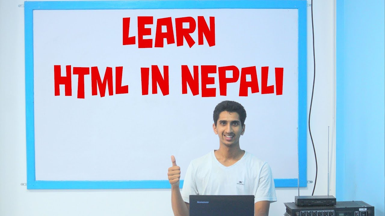Download HTML Complete Tutorial In Nepali
