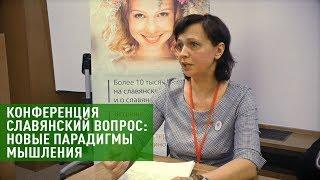 Основа этнической идентичности белорусов в России — культурные традиции