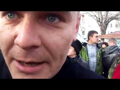 Севастопольцы не хотят слушать Неганова: Пшел нафиг, ты нам не интересен...из YouTube · Длительность: 1 мин48 с