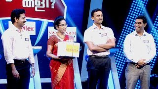 Kuttikalodaano Kali l EP- 41 Doctors ready to ATTACCK..!   l Mazhavil Manorama