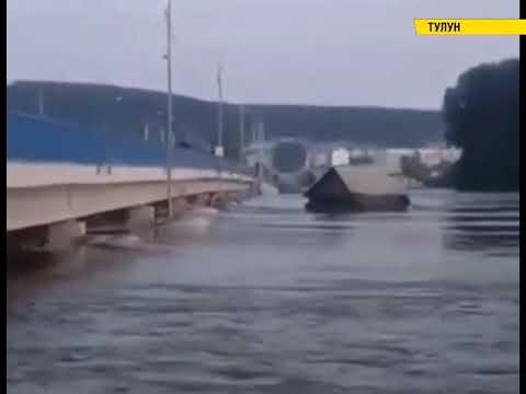 Плывущие дома в Тулуне врезаются в мост