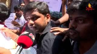 Pawan Kalyan Fans Fires on Sri Reddy at Film Chamber    Vanitha TV