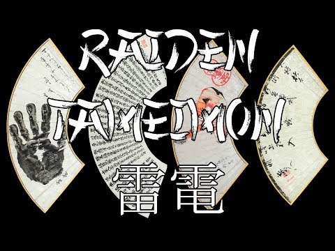 Profils De Rikishi Raiden Tameimon Youtube