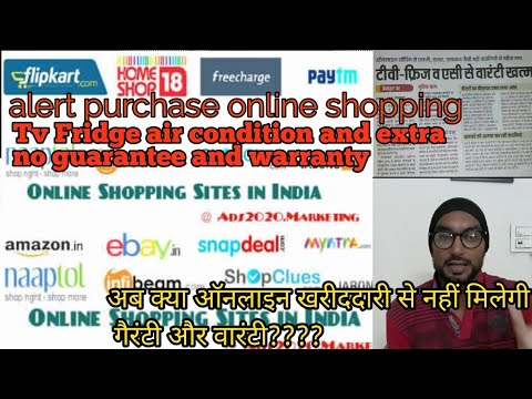 Online shopping very bad news No warranty no guarantee