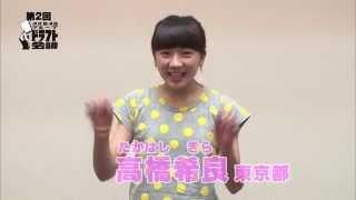 5月10日(日)有明コロシアムにて開催される「第2回AKB48グループドラフト...