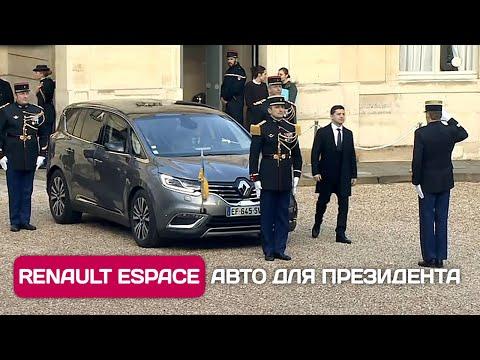 Недостатки и проблемы Renault Espace 5