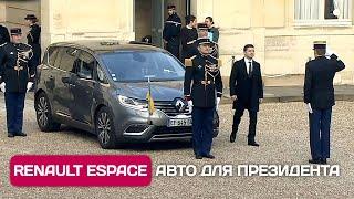 Renault Espace 5 новый двигатель и проблемы на 150000 км пробега
