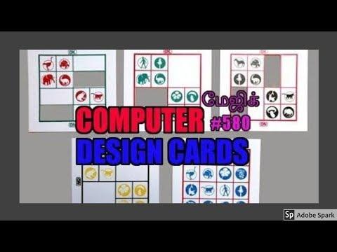 MAGIC TRICKS VIDEOS IN TAMIL #580 I COMPUTER DESIGN CARDS @Magic Vijay
