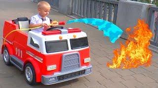 Пожарная машина. Тимур спешит на помощь
