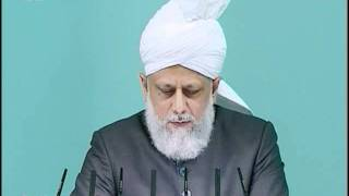 Sindhi Friday Sermon 27 August 2010, Laylatul Qadr - the Night of Destiny, Islam Ahmadiyya
