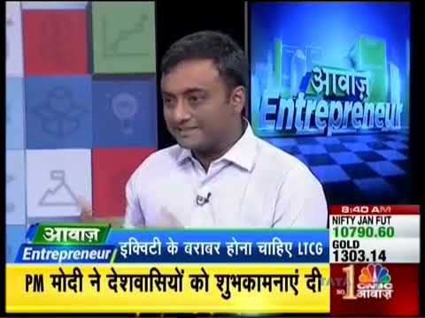"""""""Lack of clarity on taxation limiting access to funds for Indian start-ups"""" Ashok Hariharan"""