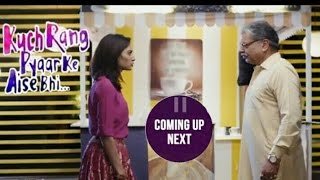 Kuch Rang Pyaar Ke Aise Bhi - Promo & news 22nd april 2017