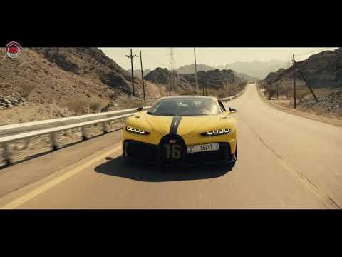Bugatti Chiron Pur Sport – Hajar Mountains