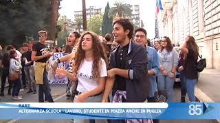 SCIOPERO STUDENTI PER ALTERNANZA 13 10 2017