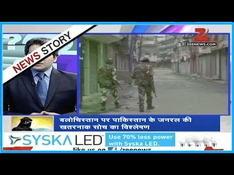 DNA : Analyzing the contrive of Pakistan on name of human rights violation in Kashmir