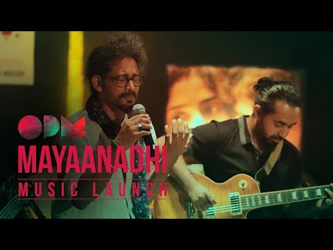 Mayaanadhi Audio Launch | Rex Vijayan |...