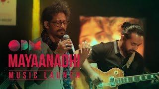Mayaanadhi Audio Launch | Rex Vijayan | Shahabaz Aman | Aashiq Abu