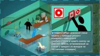 Памятка по охране труда СИБУР - создание Ривелти групп