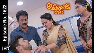 Attarintiki Daredi | 19th September 2019  | Full Episode No 1522 | ETV Telugu