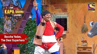 Baccha Yadav, The Desi Superhero - The Kapil Sharma Show