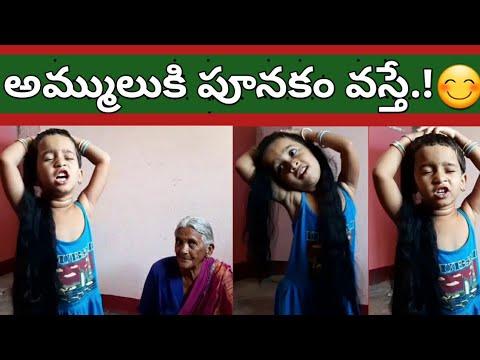 అమ్ములు కు పూనకం వస్తే   Comedy Show By Ammulu   Keshpally Stories