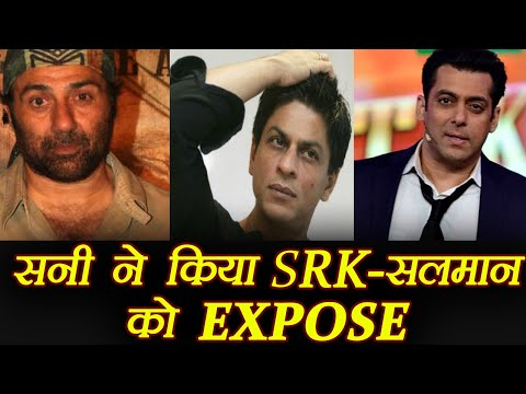 Sunny Deol EXPOSES Shahrukh Khan - Salman Khan PARTY SECRET | FilmiBeat
