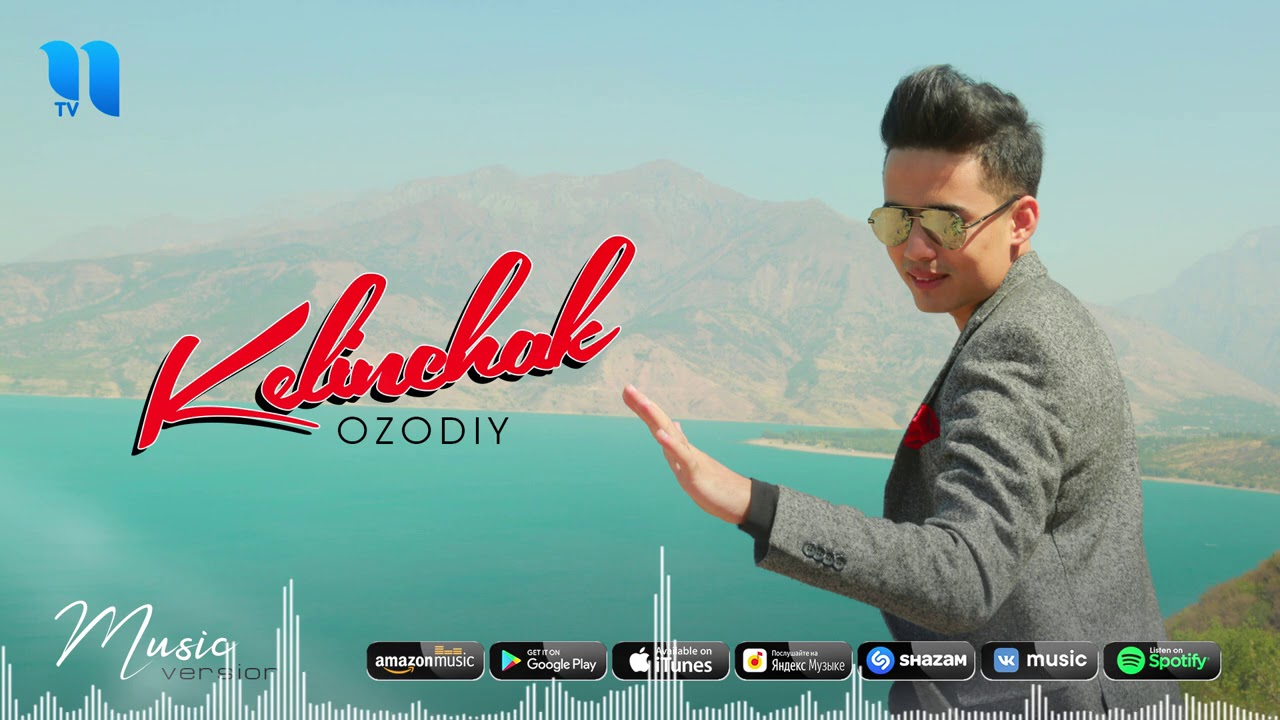 Ozodiy - Kelinchak (audio 2020)