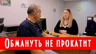 видео Автострахование: страховые обязанности и права