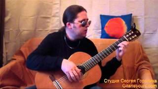 Видео урок (Город Золотой разбор песни ч 1) Уроки игры на гитаре