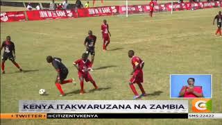 Kenya yatinga nusu fainali mashindano ya Copa Coca Cola