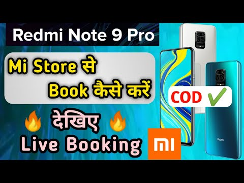 Live Booking Redmi Note 9 Pro On Mi Store | how to book redmi note 9 pro | redmi note 9 pro |